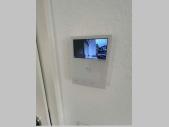 Videosprechanlage